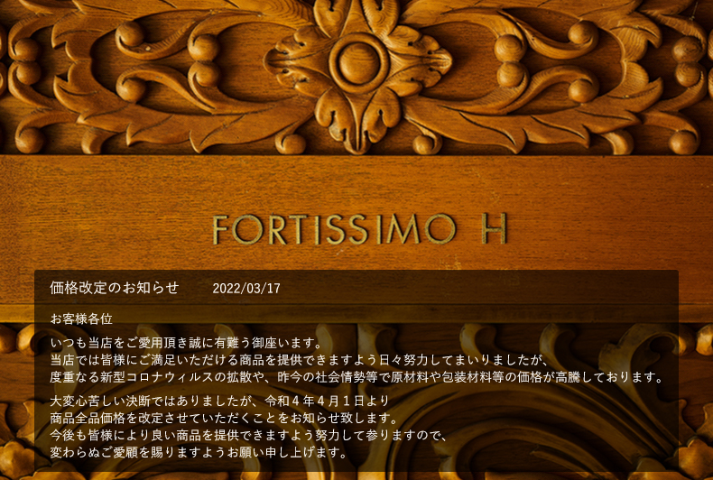FORTISSIMO H